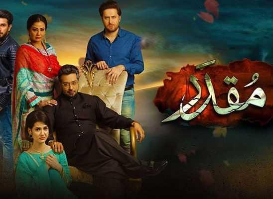 Muqaddar Episode-2 Review