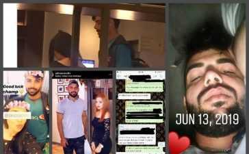 Shadab Khan leaked images