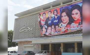 Lahore's Mahfil theatre