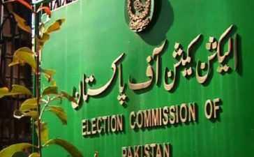 ECP declares PTI