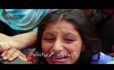 Kashmir Hun Mein