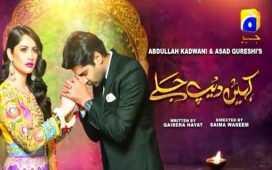 Kahin Deep Jalay Episode-19 Review