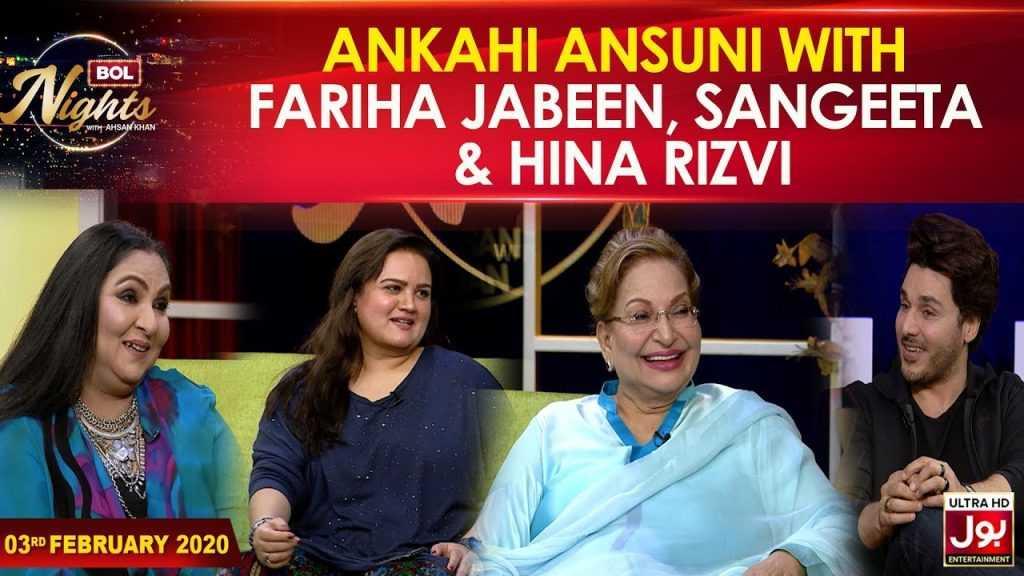 Filmmaker Sangeeta at Ahsan Khan Show