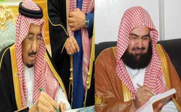 King Salman extends