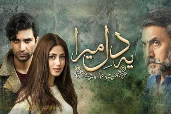 Ye Dil Mera Episode-16 Review