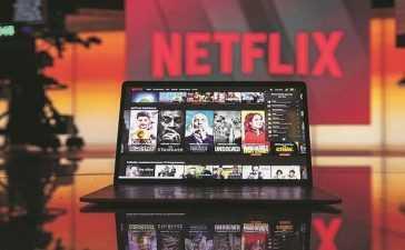 Netflix funds