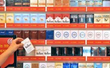 Cigarettes banned