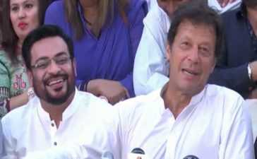 Aamir Liaquat and PM