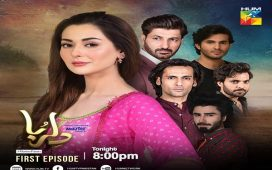Dilruba Episode-1 Review