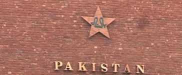 Pakistan-Cricket-Board