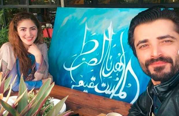 Naimal Khawar's Calligraphy