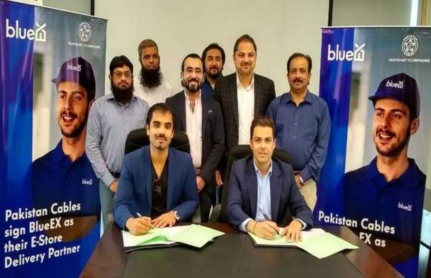 BlueEx Courier partners