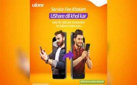 Ufone's UShare service