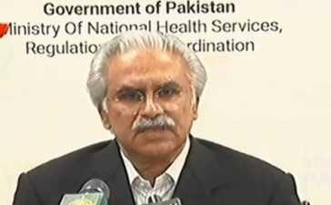 Pakistan Coronavirius Cases