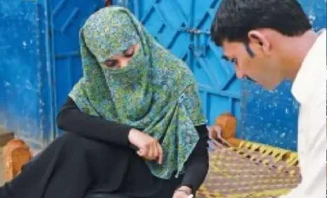 TCF Student Anum Fatima