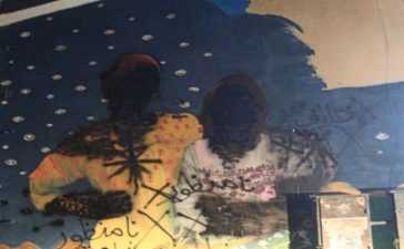Aurat March wall paintings