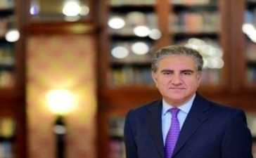 Foreign Minister Qureshi