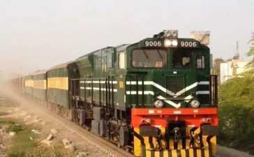Pakistan Railways Suspends