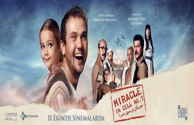 Turkish language film