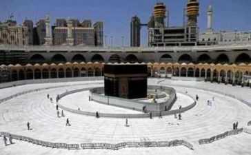 Taraweeh-in-Masjid-i-Haram