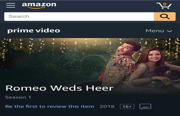 7th_Sky_Entertainments_Romeo_Weds_Heer_Heads_to_Amazon_Prime