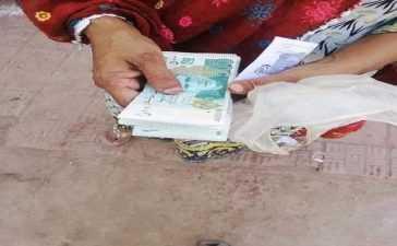 Ehsaas-funds