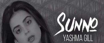 Yashma Gill Song
