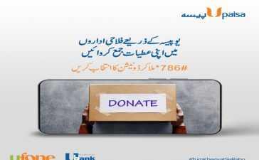 Ufone-Donation-Upaisa