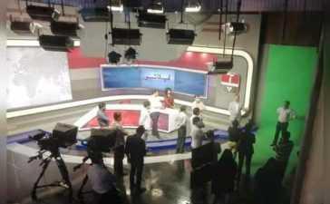 Aap-News-Channel