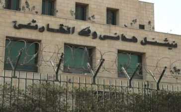 NHA's-Gwadar-office-sealed
