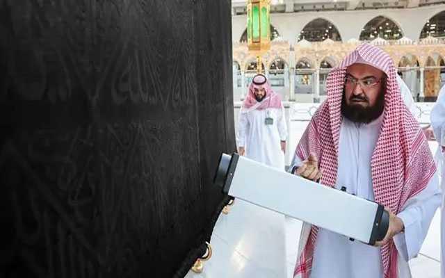 Sheikh-Al-Sudais
