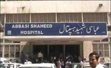 Abbasi-Shaheed-Hospital