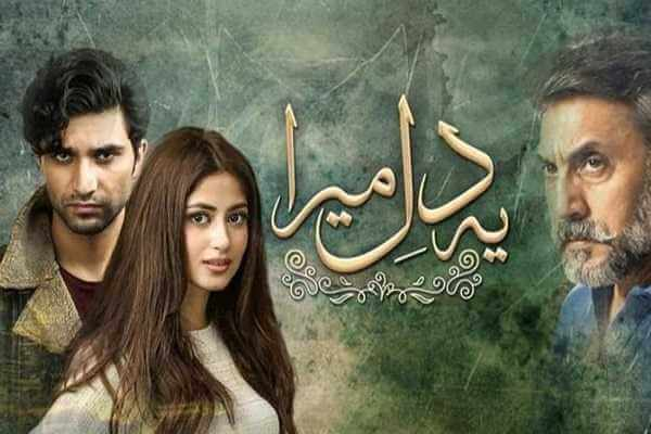 Ye-Dil-Mera-Episode-27-Review