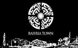 Bahria-Town-pay-cuts