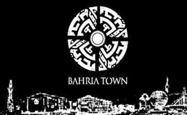 Bahria-Town-pay-cuts