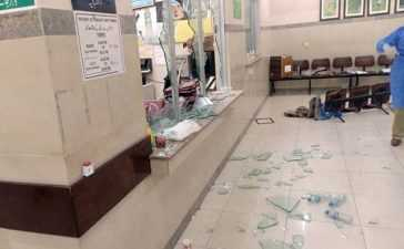 Mob vandalises JMPC ward
