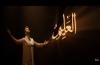 Atif Aslam Recites Asma-ul-Husna