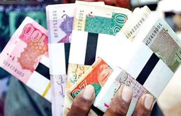 Currency_Notes
