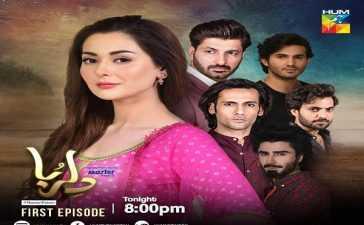 Dilruba Episode-8 Review