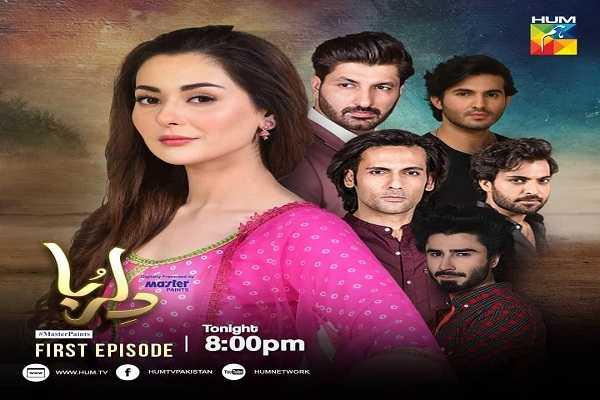 Dilruba Episode-9 Review