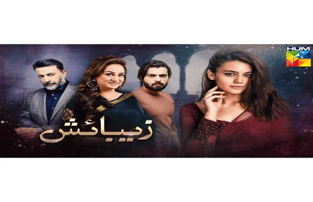 Zara-Noor-Abbas