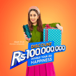 "TECNO Activates Its Ramadan Campaign ""100 Million Discount Offer"""