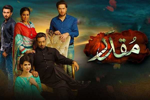 Muqaddar Episode-14 Review