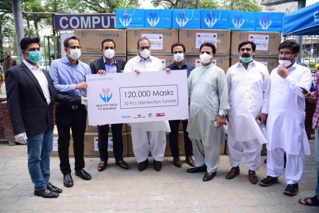 CSR Donation Ceremony