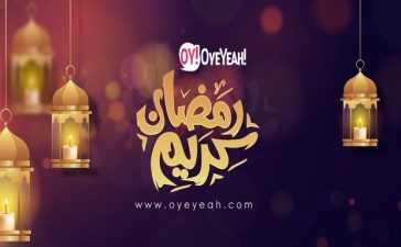 Ramadan-Timings-Lahore