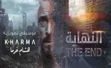 Israel's-Destruction-in-Egyptian