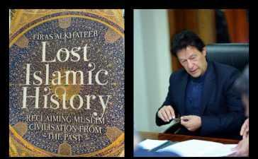 Lost-Islamic-History