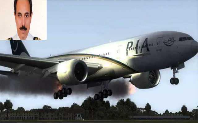 pia plane crash