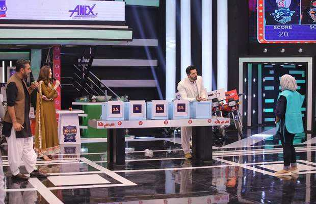 Jeeto Pakistan Game Show