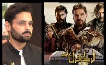 Jibran Nasir's criticism for Ertugrul Ghazi